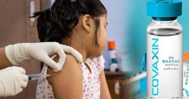 ಕೊರೊನಾ: ಮುಂದಿನವಾರ 2-6 ವರ್ಷದ ಮಕ್ಕಳಿಗೆ ಕೋವಾಕ್ಸಿನ್ 2ನೇ ಡೋಸ್ ಪ್ರಯೋಗ ಆರಂಭ!
